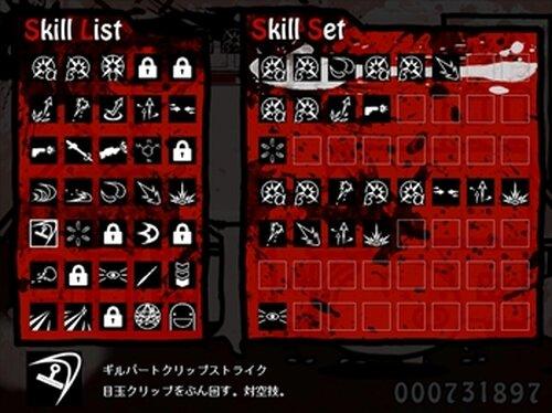 Gilbert Crisis Game Screen Shot3