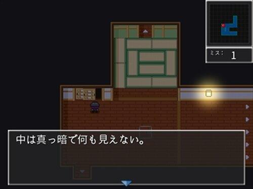 土茜町異空間回想録 Game Screen Shot5