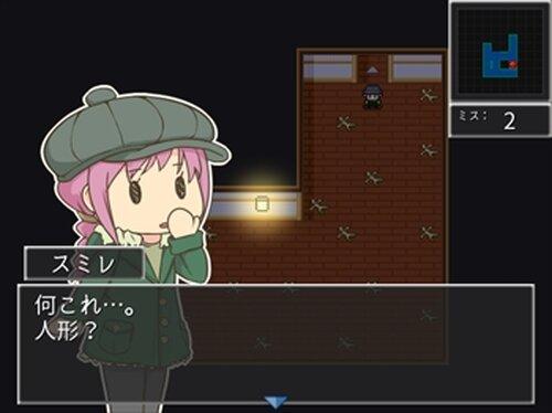 土茜町異空間回想録 Game Screen Shots