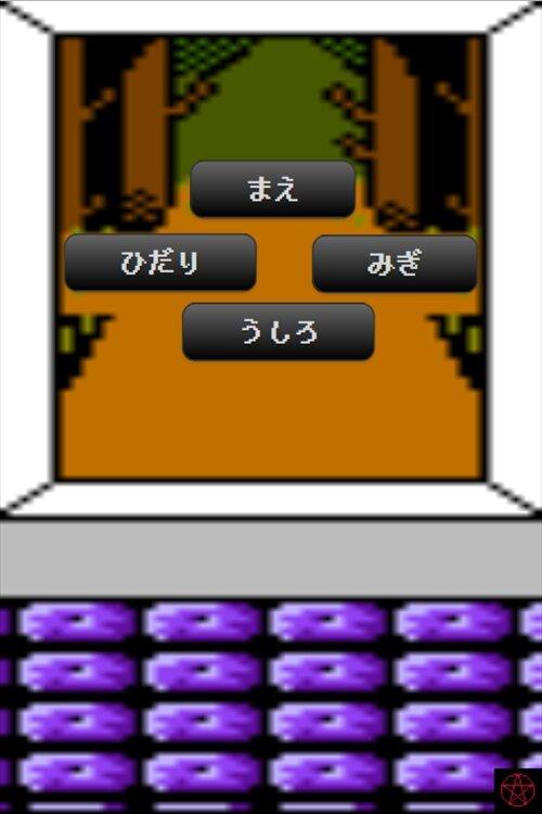 大正怪聞禄 第四話 Game Screen Shot
