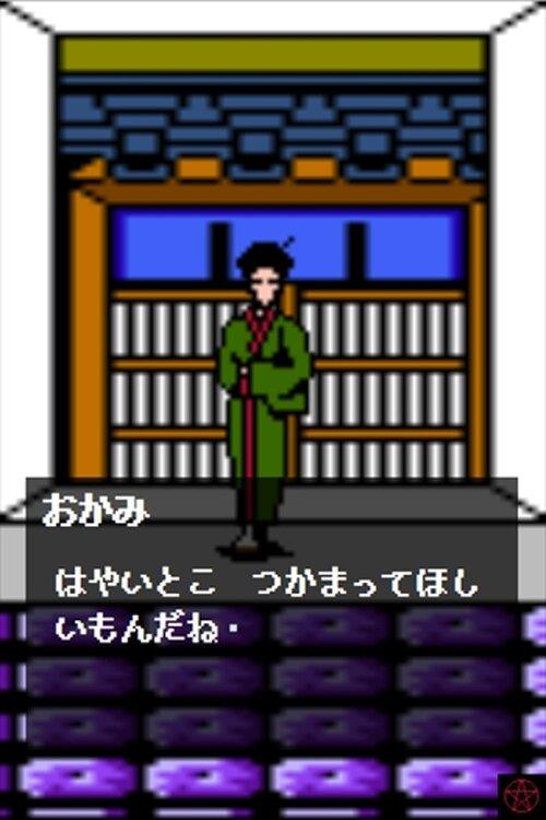 大正怪聞禄 第四話 Game Screen Shot3