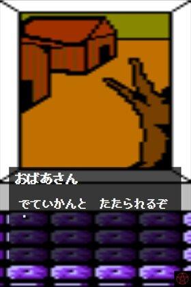 大正怪聞禄 第四話 Game Screen Shot4