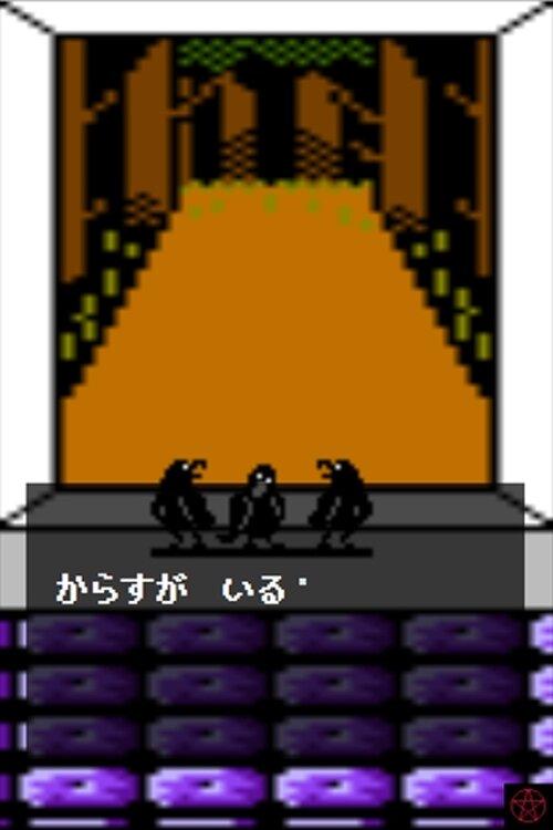 大正怪聞禄 第四話 Game Screen Shot5