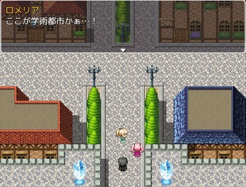 真・まほむすRPG Game Screen Shot1