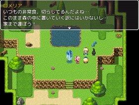 真・まほむすRPG Game Screen Shot2