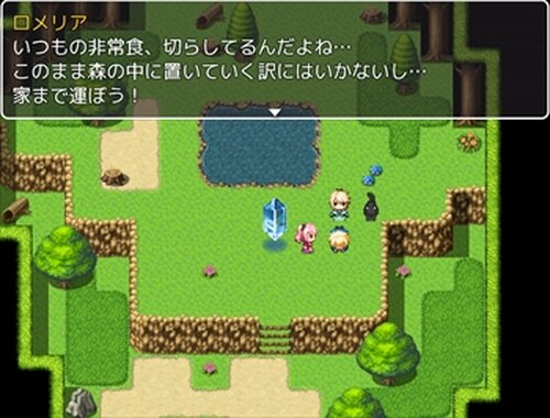 真・まほむすRPG Game Screen Shot2