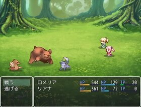 真・まほむすRPG Game Screen Shot3