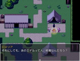 真・まほむすRPG Game Screen Shot4