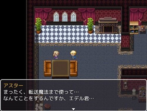 真・まほむすRPG Game Screen Shot5