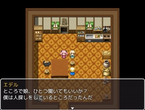 真・まほむすRPG Game Screen Shots