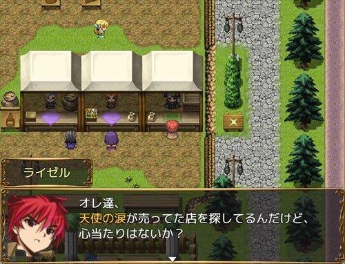 Team RGB2 ~天使の涙と悪魔の口~ Game Screen Shot1