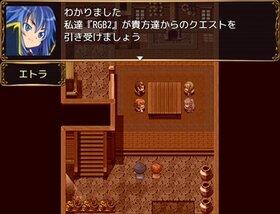 Team RGB2 ~天使の涙と悪魔の口~ Game Screen Shot2