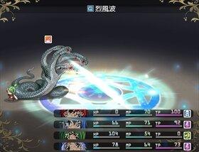 Team RGB2 ~天使の涙と悪魔の口~ Game Screen Shot5