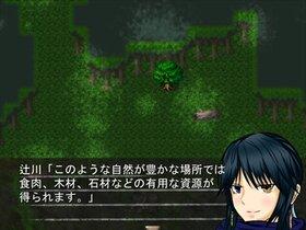 Billion Blaze 第1章 ~After the disaster~ver1.32 Game Screen Shot3