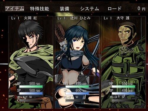 Billion Blaze 第1章 ~After the disaster~ver1.32 Game Screen Shot4