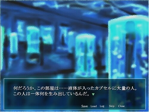 仄かな薄光 Game Screen Shot4