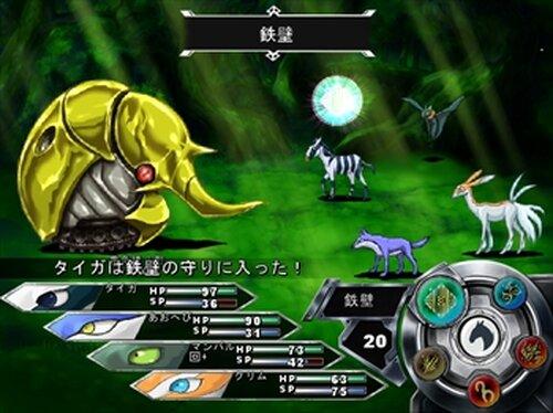 TAIGA Game Screen Shot5