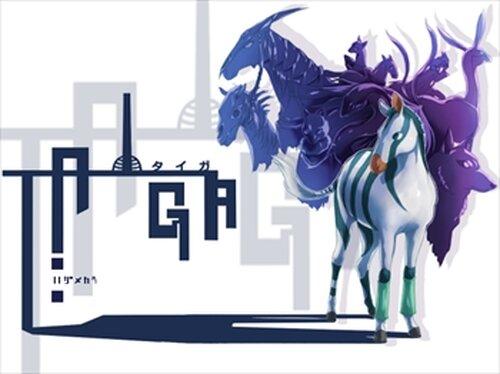 TAIGA Game Screen Shots