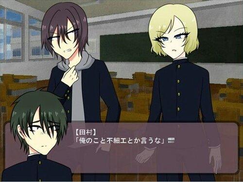 アシッドアタック~顔面崩壊美少年~ Game Screen Shot1