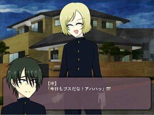 アシッドアタック~顔面崩壊美少年~ Game Screen Shot2