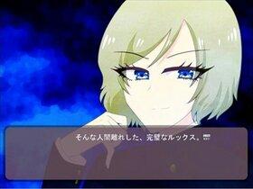 アシッドアタック~顔面崩壊美少年~ Game Screen Shot3