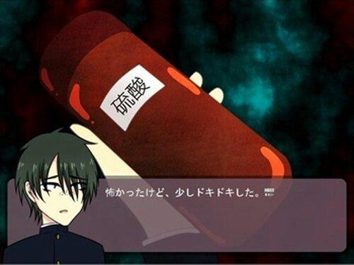 アシッドアタック~顔面崩壊美少年~ Game Screen Shot4