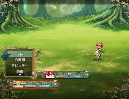 壊れゆく世界で Game Screen Shot4