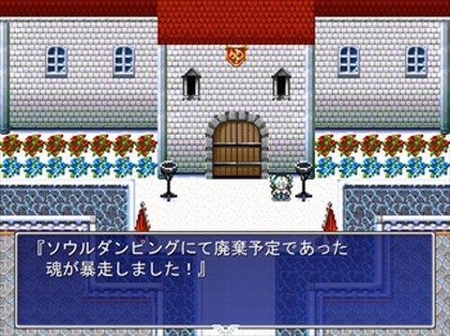 天使と悪魔の旗印 Game Screen Shot3