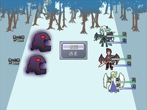 天使と悪魔の旗印 Game Screen Shot4