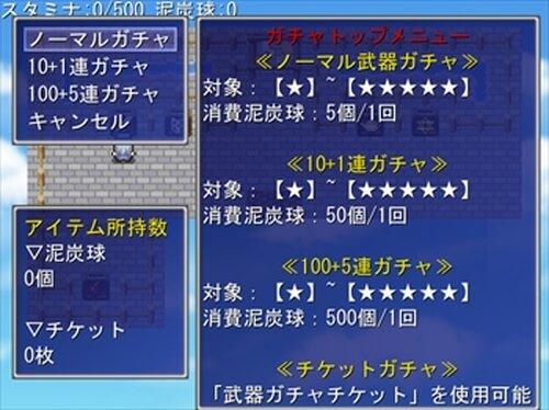 =OZE WARS= OFFLINE Edition Game Screen Shot3
