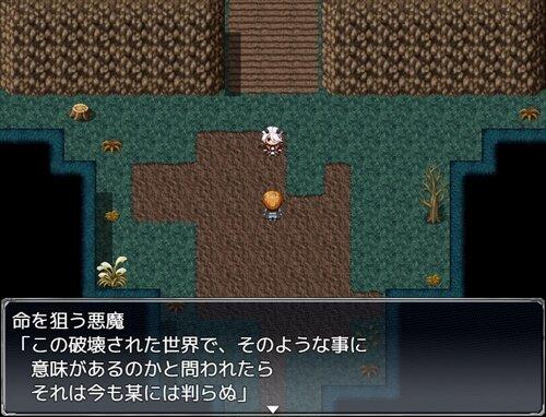 終末世界で悪魔は死に、そして世界は滅びた Game Screen Shot1