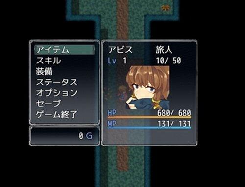 終末世界で悪魔は死に、そして世界は滅びた Game Screen Shot2