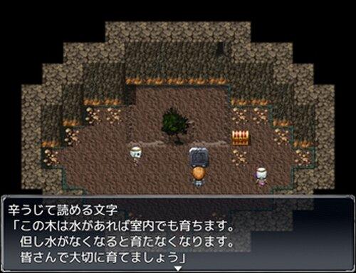 終末世界で悪魔は死に、そして世界は滅びた Game Screen Shot5