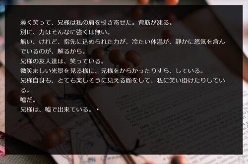 オティリーの世界 Game Screen Shot1