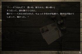 オティリーの世界 Game Screen Shot2