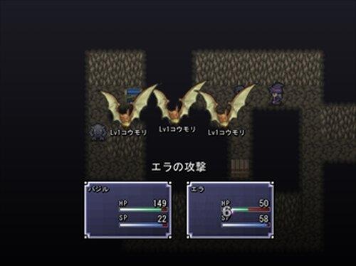 冒険道廻夜壊 Game Screen Shot4