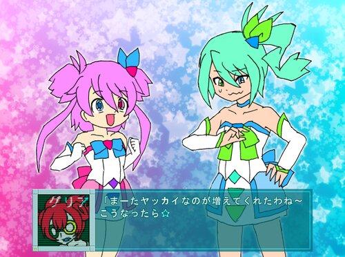 UltimateRisingStar ~ウーパー編~ Game Screen Shot1