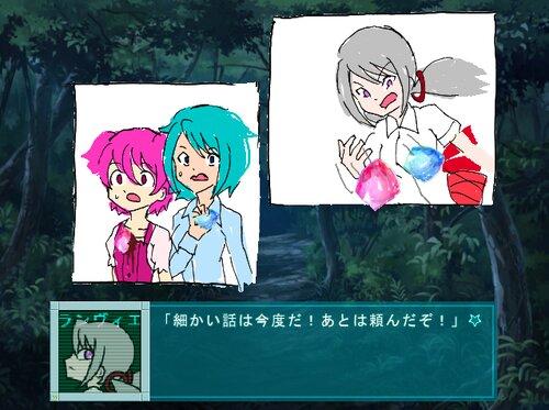 UltimateRisingStar ~ウーパー編~ Game Screen Shot4