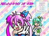 UltimateRisingStar ~ウーパー編~