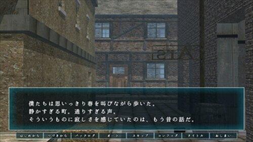 春に生きれば Game Screen Shot2