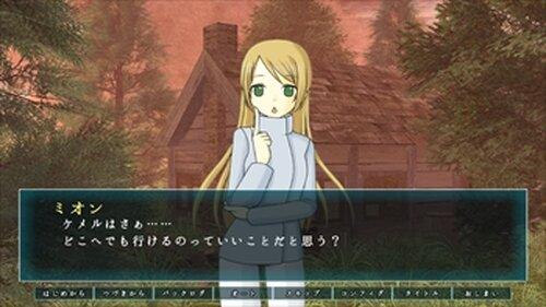 春に生きれば Game Screen Shot3