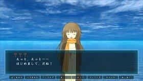 春に生きれば Game Screen Shot4