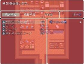 ヒーローになるまで☆ Game Screen Shot3