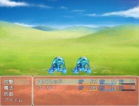 ヒーローになるまで☆ Game Screen Shot4