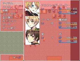ヒーローになるまで☆ Game Screen Shot5