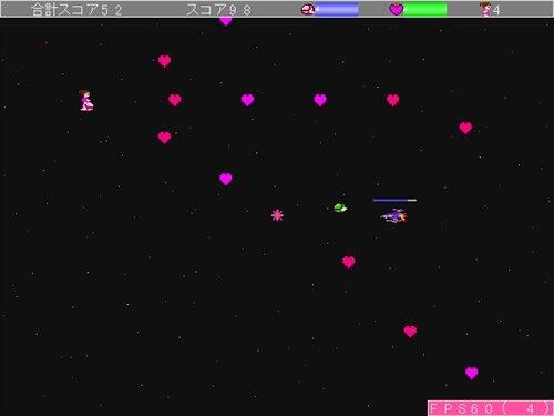 頑張れパプリちゃん!2 Game Screen Shot1