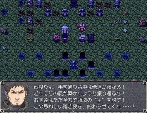 黄昏境界線【EX追加】 Game Screen Shot1