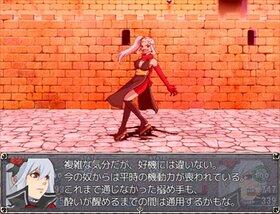 黄昏境界線【EX追加】 Game Screen Shot4