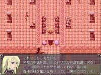 黄昏境界線【EX追加】のゲーム画面