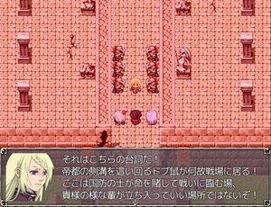黄昏境界線【EX追加】 Game Screen Shot